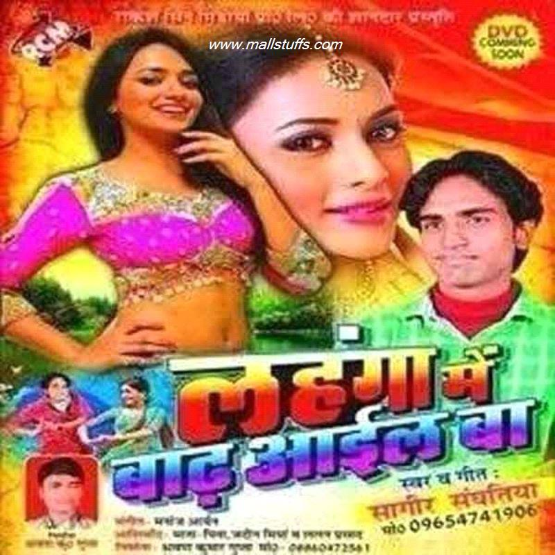 55-Funny-bhojpuri-movie-titles-that-will
